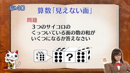 151109合格モーニング (6)