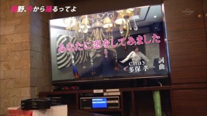 151112紺野、今から踊るってよ (6)