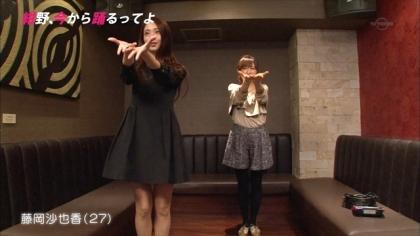 151112紺野、今から踊るってよ (4)