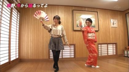 151118紺野、今から踊るってよ (8)