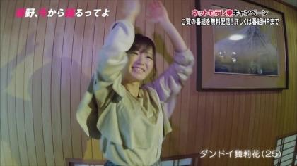 151118紺野、今から踊るってよ (1)