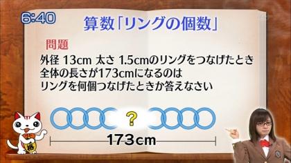 151123合格モーニング (7)