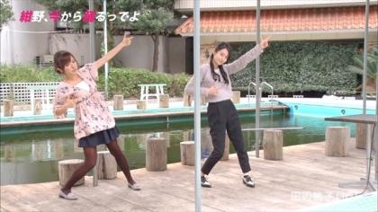 151126紺野、今から踊るってよ (3)