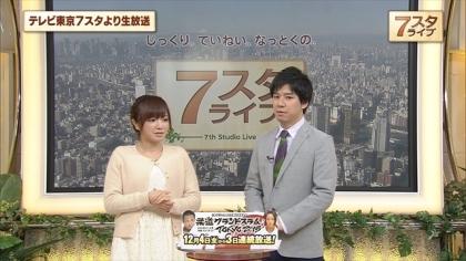 151127 7スタライブ (4)
