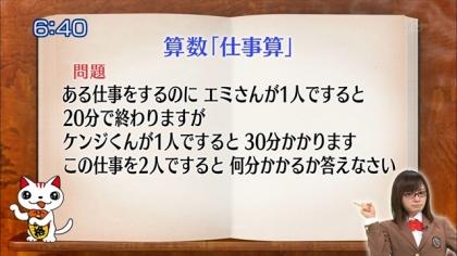 160314合格モーニング 紺野あさ美 (4)