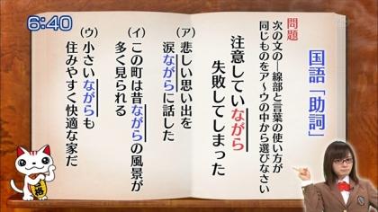160315合格モーニング 紺野あさ美 (4)