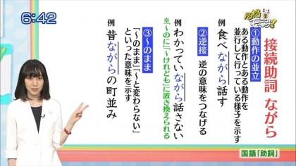 160315合格モーニング 紺野あさ美 (3)