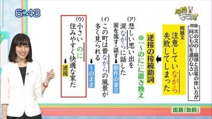 160315合格モーニング 紺野あさ美 (2)