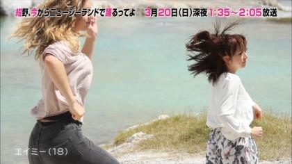 160316紺野、今から踊るってよ 紺野あさ美 (2)