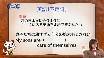 160317合格モーニング 紺野あさ美 (5)