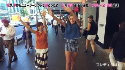 160317紺野、今から踊るってよ 紺野あさ美 (1)