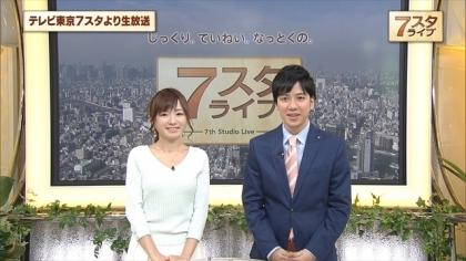 160318 7スタライブ 紺野あさ美 (3)