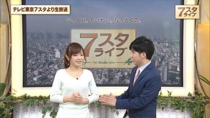 160318 7スタライブ 紺野あさ美 (5)