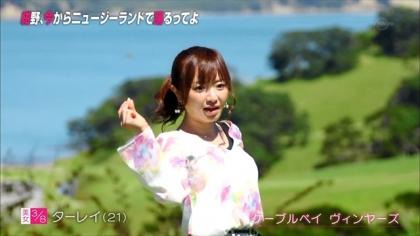 160320 紺野、今からニュージーランドで踊るってよ 紺野あさ美 (11)