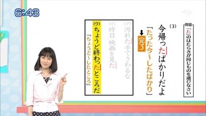 160322合格モーニング 紺野あさ美 (3)