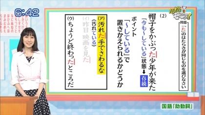160322合格モーニング 紺野あさ美 (4)