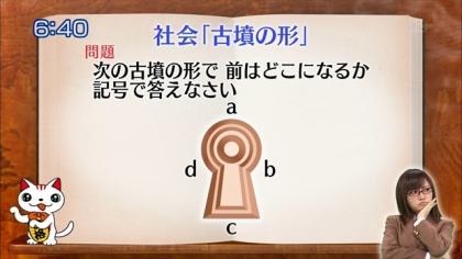 160323 合格モーニング 紺野あさ美 (5)