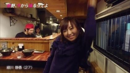 160323紺野、今から踊るってよ 紺野あさ美 (2)