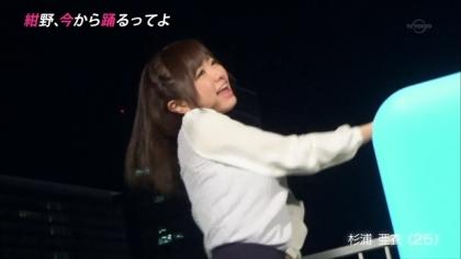 160324 紺野、今から踊るってよ 紺野あさ美 (2)