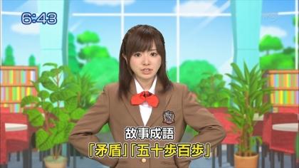 160329合格モーニング 紺野あさ美 (2)