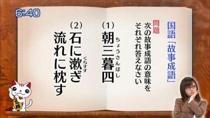 160329合格モーニング 紺野あさ美 (5)