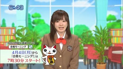 160401合格モーニング 紺野あさ美 (1)