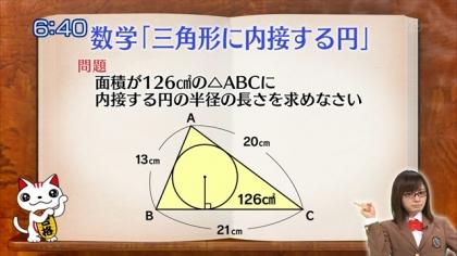 160401合格モーニング 紺野あさ美 (4)