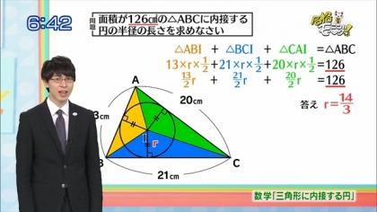 160401合格モーニング 紺野あさ美 (3)