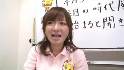160403リンリン相談室 紺野あさ美 (9)