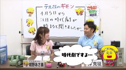 160403リンリン相談室 紺野あさ美 (7)