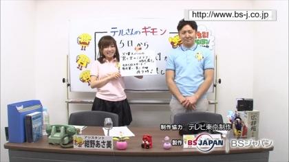 160403リンリン相談室 紺野あさ美 (1)