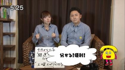 160403リンリン相談室7紺野あさ美 (3)