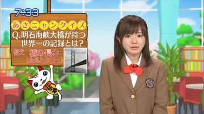 160405合格モーニング 紺野あさ美 (1)