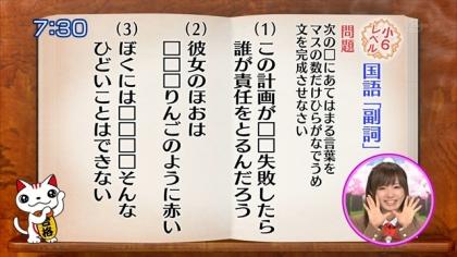 160405合格モーニング 紺野あさ美 (3)