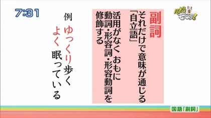 160405合格モーニング 紺野あさ美 (2)
