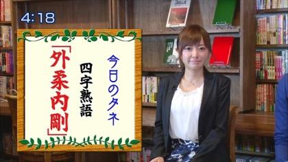 160406朝ダネ 紺野あさ美 (4)