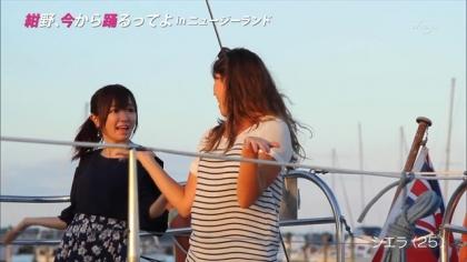 160406紺野、今から踊るってよ 紺野あさ美 (1)