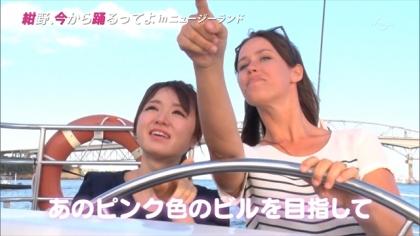 160406紺野、今から踊るってよ 紺野あさ美 (7)