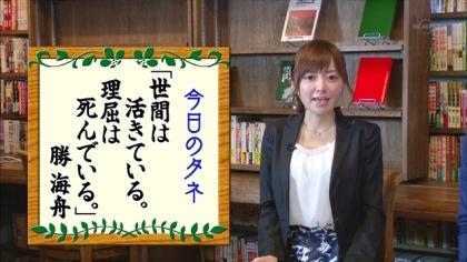 160407朝ダネ 紺野あさ美 (4)