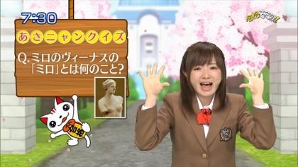 160408合格モーニング 紺野あさ美 (6)