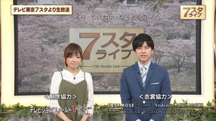 160408マイライク7スタライブ 紺野あさ美 (1)