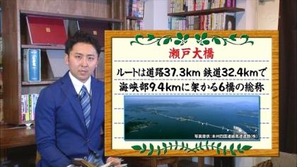 160410朝ダネ 紺野あさ美 (6)