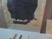 大邱博物館