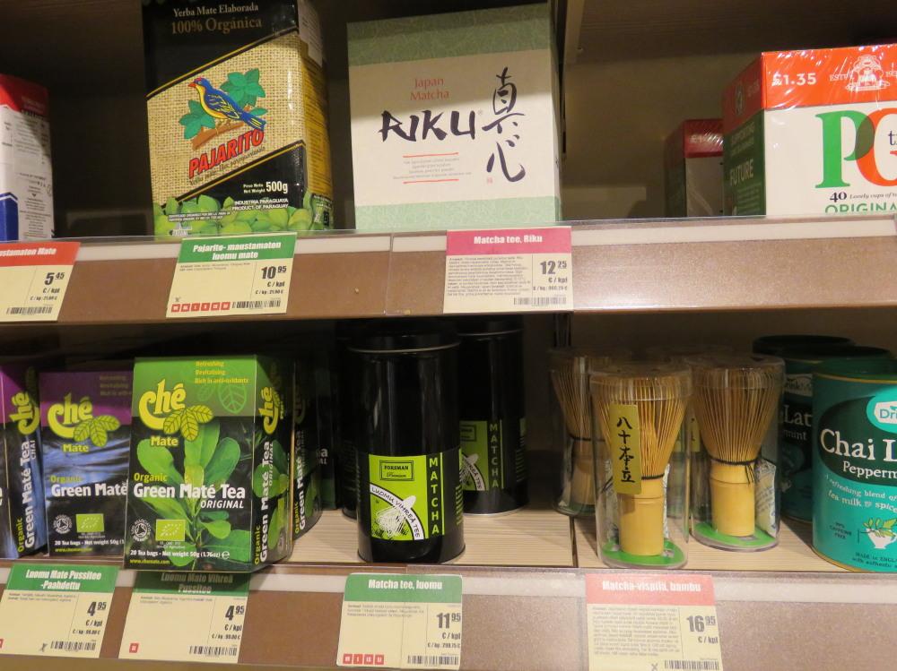 ヘルシンキ Kamppi お茶 抹茶