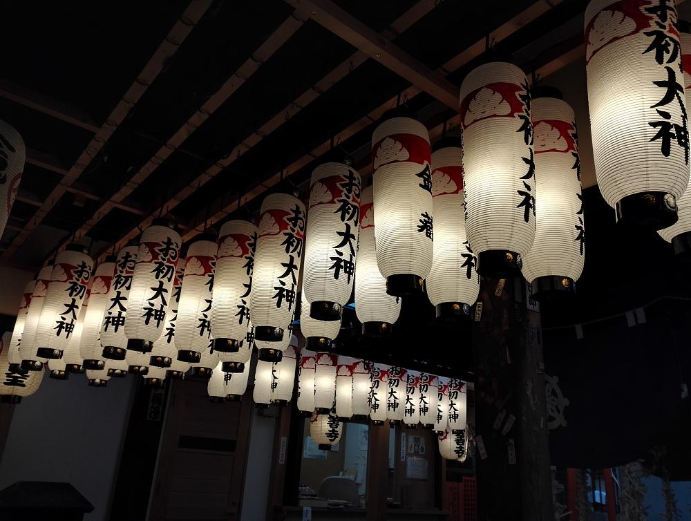 Osaka Japan 大阪 神社