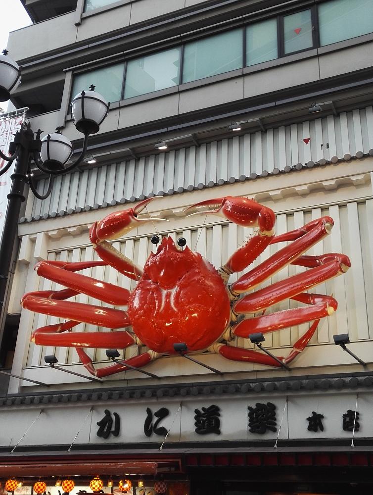 Osaka Japan 大阪 カニ道楽