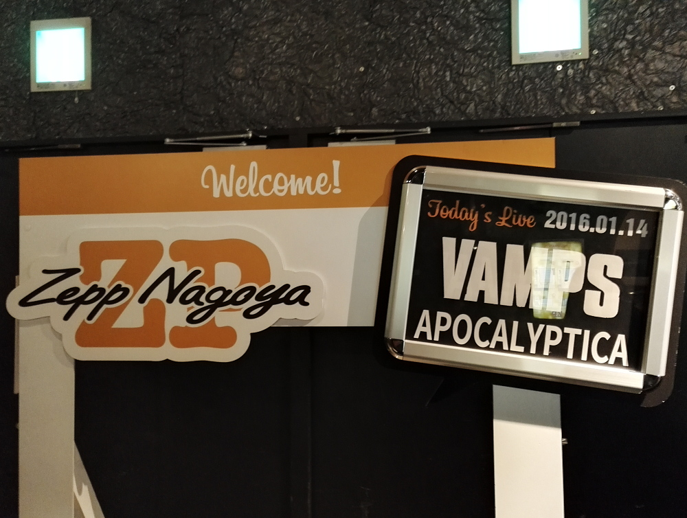 Apocalyptica Nagoya 名古屋 2016