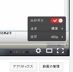youtube画質設定