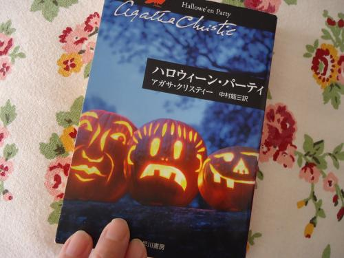 kowaine-halloween.jpg