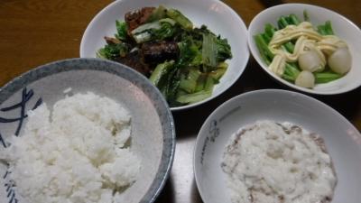 2015.10.28食事5